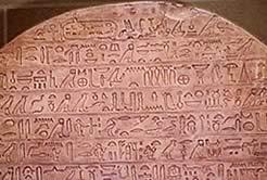 Estela de Irtysen en el museo del Louvre, comprueba que la formula de Imhotep existía