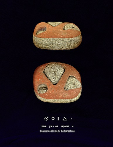 Un amuleto geométrico incrustado con figuras del Paleo-Sánscrito