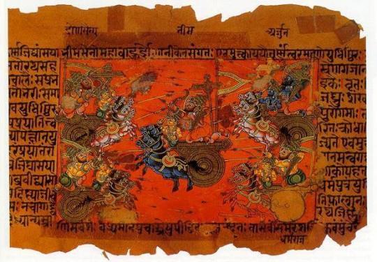 Kurukshetra-1