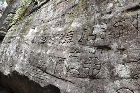 glyph-wall
