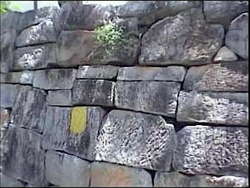 Piedras megalíticas de la pirámide de Gympie