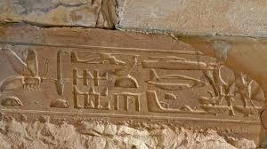 Esta imágen se encuentra en la antesala del templo de Abidos en Egipto