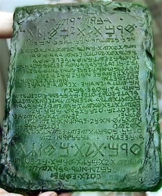 emerald-tablet-feature-image.jpg?w=400&h=140&crop=1.jpeg