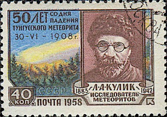 Official commemorative stamp honoring the scientific work conducted by Leonid Kulik.jpg