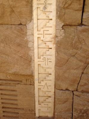 Assuan_Elephantine_Nilometer_14.JPG